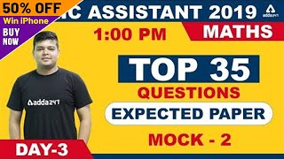 LIC Assistant 2019 | Maths | Top 35 Questions - Expected Paper (#Mock 2 #Day 3)