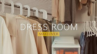 ENG) 셀프 인테리어, 드레스룸 만들기 | 수납과 정…