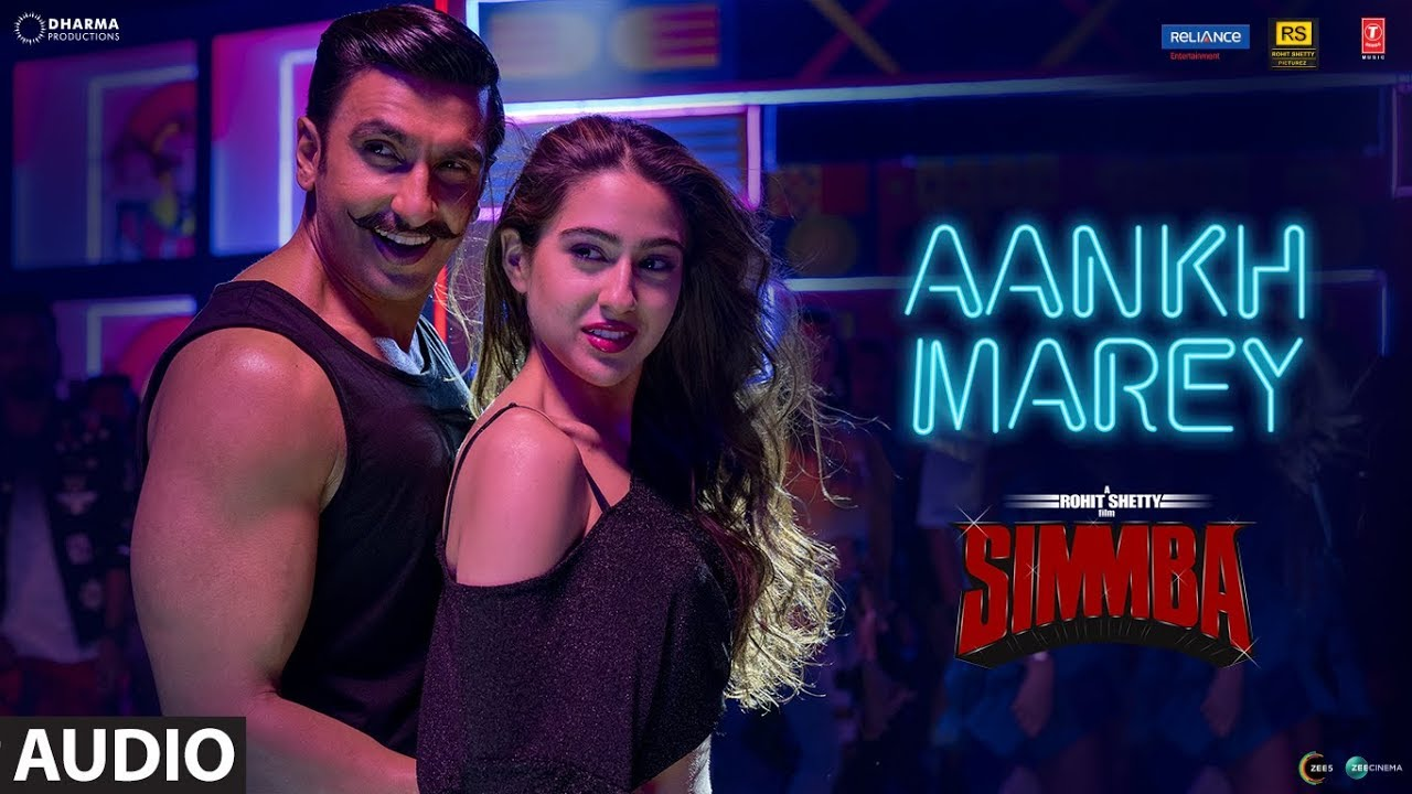 aankh mare new version song download pagalworld