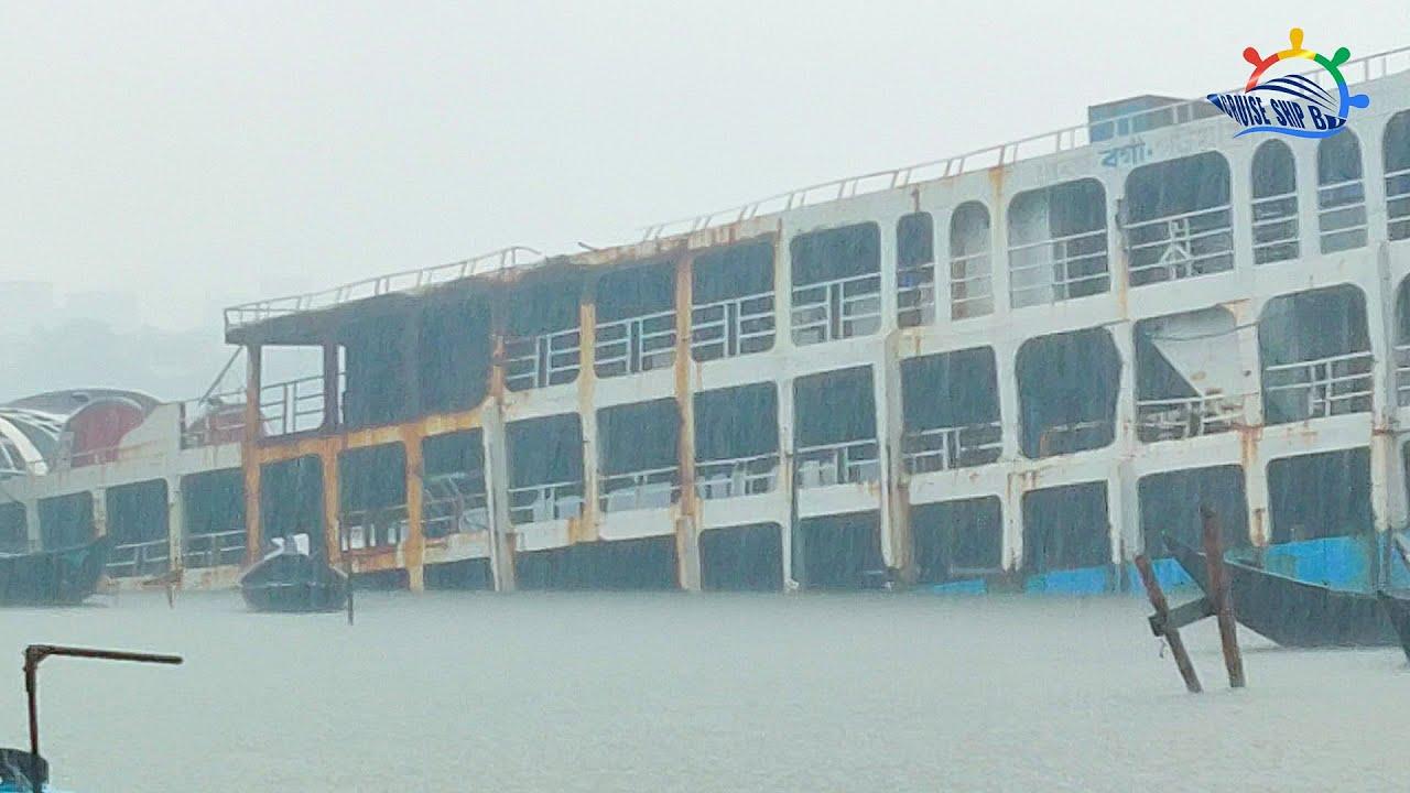 😭😭শেষ রক্ষা হলো না ৯০ দশকের দাপিয়ে চলা নৌযান গুলোর || দেখুন বর্তমান অবস্থা Cruise Ship BD