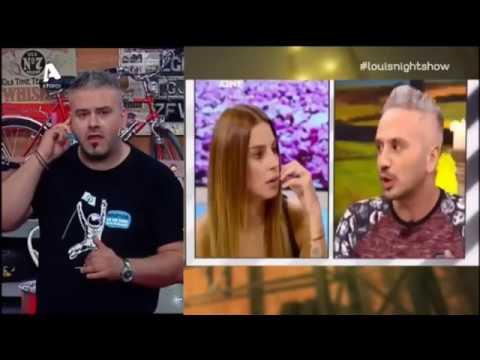 Λούης Night Show S02 - Επεισόδιο 5: Γιώργος Ζένιος & Matt Derbyshire