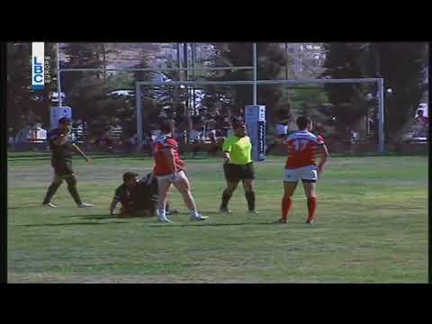 Arab Rugby Championship 2017 -  Lebanon v Palestine