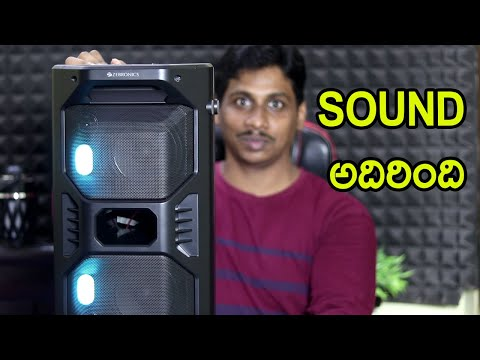 Zebronics Zeb Space Deck Pro Bluetooth Supporting Portable Speaker Unboxing Telugu