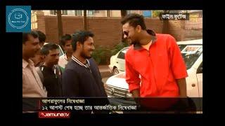 আশরাফুলের নিষেধাজ্ঞা শেষ । ফিরছেন জাতীয় দলে । News Dot Com | bd News | Sports News |