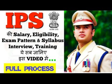 Ips interview questions and answers in hindi pdf