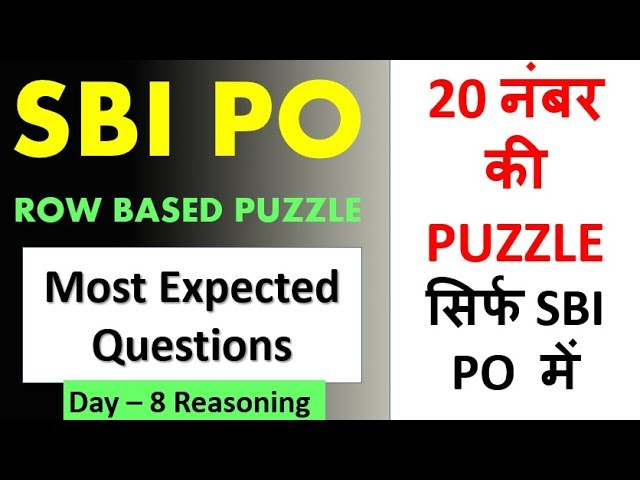 Most Expected for SBI PO  EXAM - ROW BASED PUZZLE (20 नंबर की PUZZLE सिर्फ SBI PO  में )