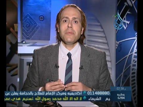 تأثر الجنين بالمشاكل الأسرية | الدكتور ياسر نصر | 60 دقيقة