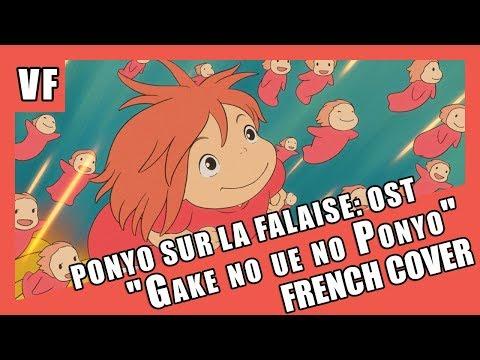 """[AMVF] Ponyo sur la Falaise OST - """"Ponyo sur la Falaise"""" (FRENCH COVER)"""