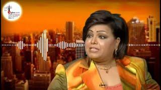 عائشة الرشيد: مصر قادرة على تجميد أحلام تركيا  في ليبيا
