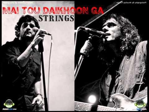 Mein tou Dekhoonga by Strings  [PakiUM.com]