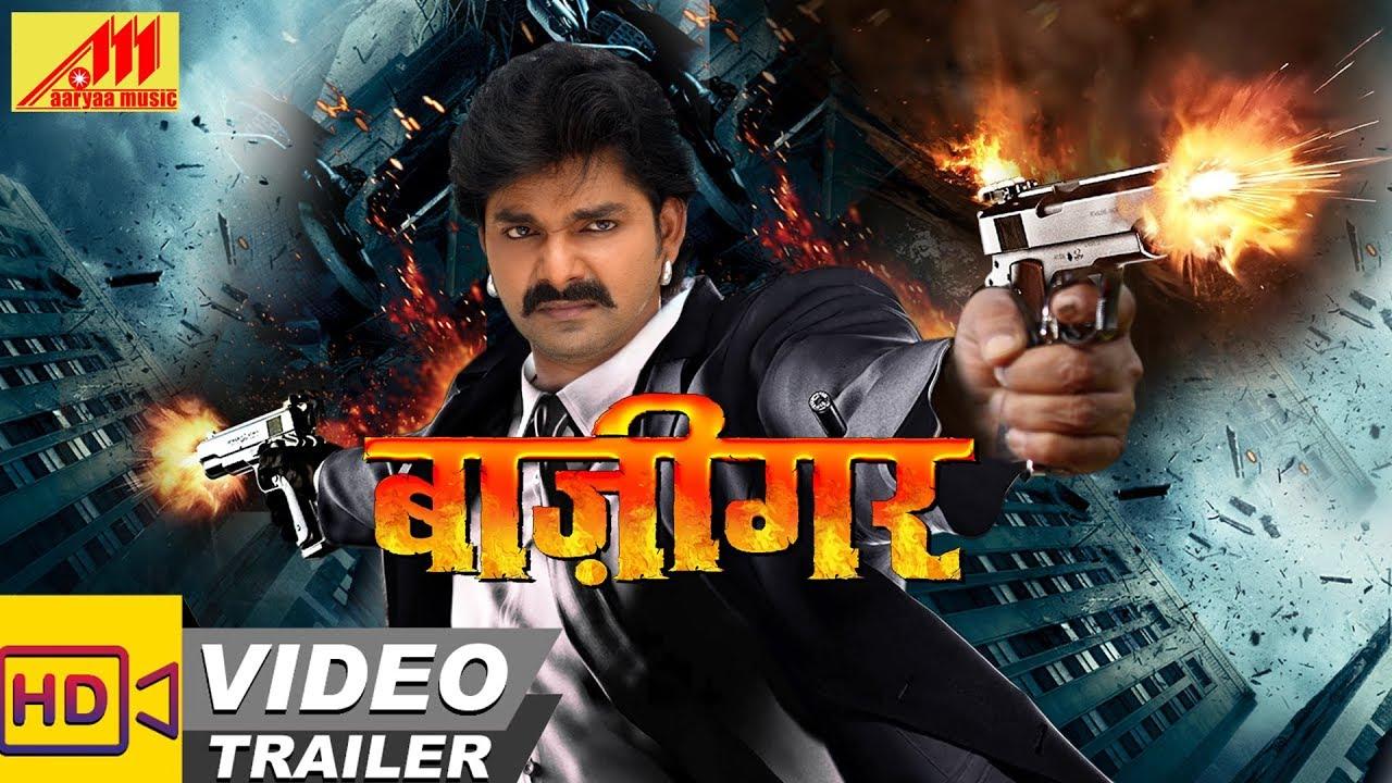 Download BAAZIGAR - Official Movie Trailer | Pawan Singh, Shubhi Sharma Ravi Kishan | Bhojpuri Movie