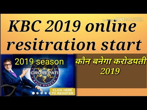 How To Register KBC ! KBC  Online Resitration In Hindi !  KBC Registration 2019