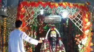 Maha aarti guru purnima Jai gurudev