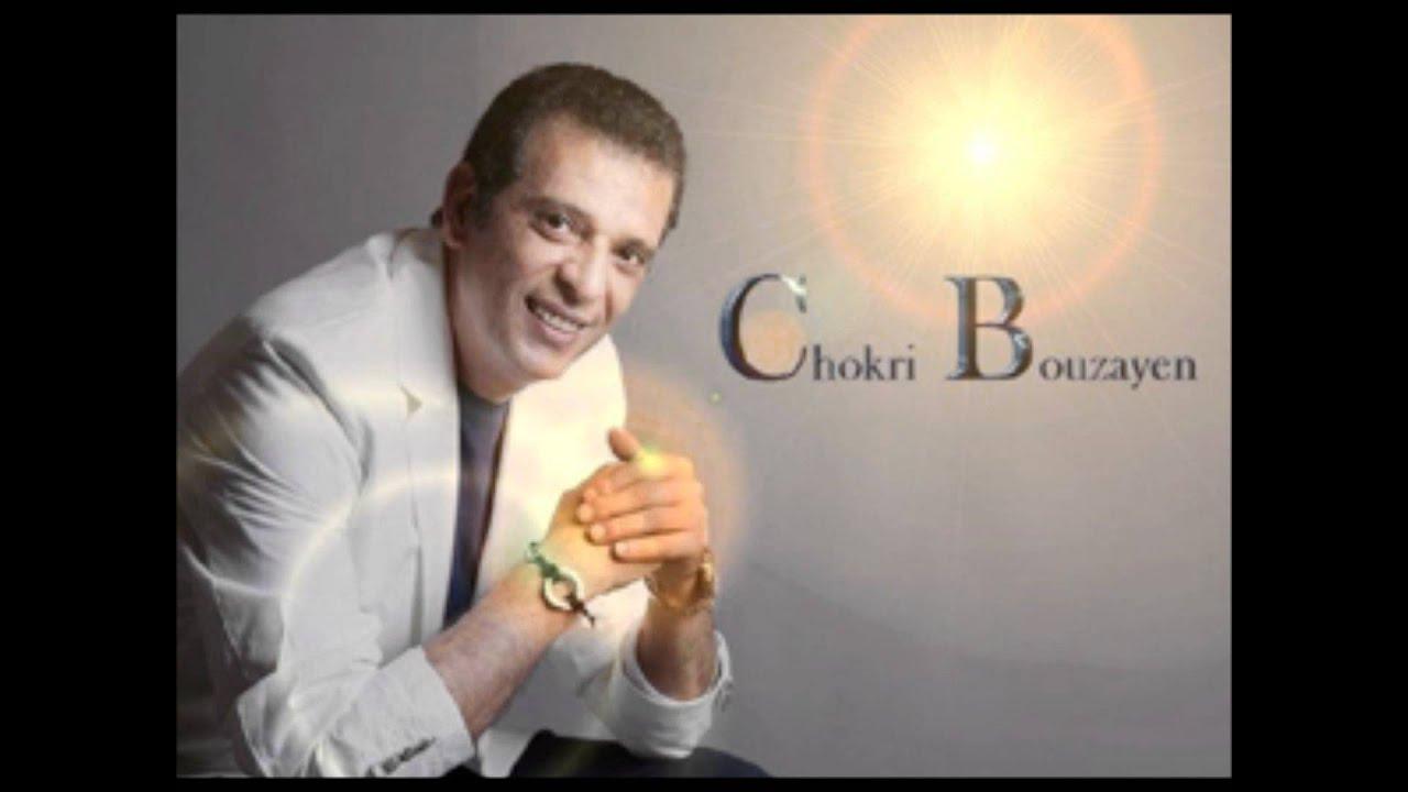 chokri bouzayen salli ala sidi ennebi mp3