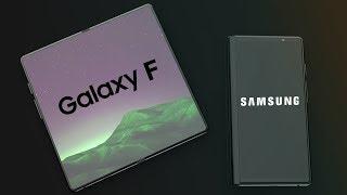 Samsung Galaxy F - ПРЕЗЕНТАЦІЯ СГИБАЕМОГО СМАРТФОНА НА CES 2019!