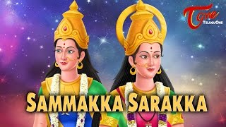 History of Sammakka Sarakka Jatara in English