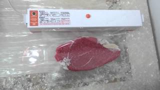 진공 포장기 사용법의 사본