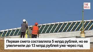 В Москве открылся парк «Зарядье»