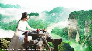 🔵 Guzheng/Zither - Music for Sleeping and Deep Relaxation 🛃 Traditional Chinese Music 15 古箏輕音樂