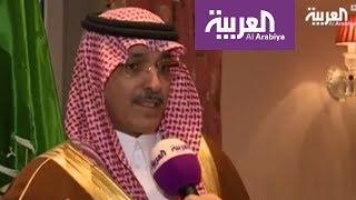 الجدعان: السعودية تمثل الدول العربية والإسلامية في مجموعة الـ20