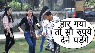 Mai Haar Gya To 100 Rupye Dene Pdenge Prank On Cute Badminton Girl Player By Desi Boy With Twist