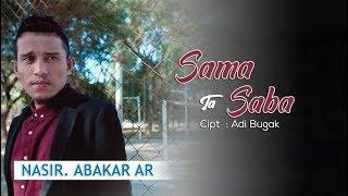 Nasir Abakar Ar - Sama Ta Saba (Official Music Video)