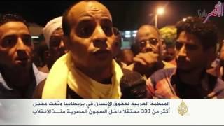 احتجاجات على موت معتقل داخل سجن مصري