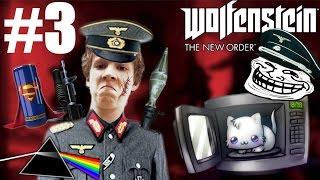 видео Секрет: Прохождение Wolfenstein: The New Order — Игры Mail.Ru