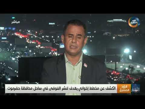 منصور صالح: تأييد التحركات القطرية التركية من قبل الشرعية يؤكد اندساس خونة داخل الحكومة