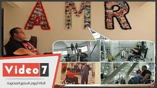 بالفيديو.. عمرو فاروق.. ولد بعيب خلقي فأصبح أصغر بطل في