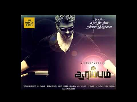 Arrambam (2013): Tamil MP3 All Songs Free Direct Download 128 Kbps & 320 Kbps