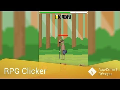 Обзор RPG Clicker для Android