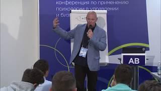 Нейрографика - творчий метод трансформації XXI століття / Павло Піскарьов