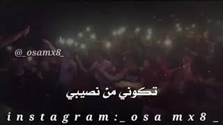 قلبك اسود - احمد سلامة - تصميمي🤘