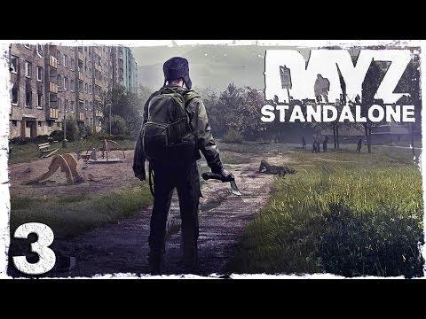 Смотреть прохождение игры [Coop] DayZ Standalone. Серия 3 - Зомби атакуют.
