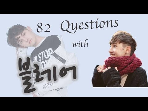 82 Questions With 블레어 [Blair Williams]