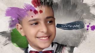 اعطيني دورك - يائيل القاسم/ NEW Yaeel Alkassem - Atene Dawrik
