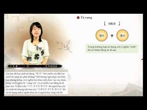 [Sơ Cấp] Tự học Tiếng Hàn bài 7