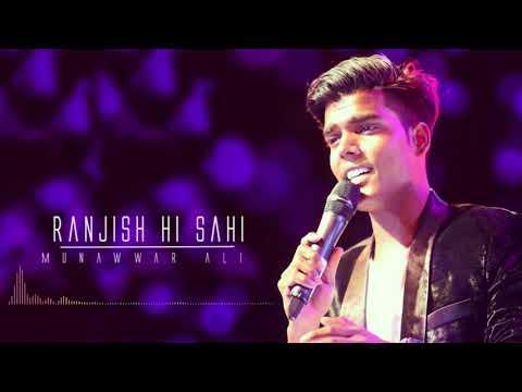 Ranjish Hi Sahi | Munawwar Ali | Cover Songs 2017 | Ghazal | Mehdi Hasan Sahab