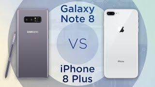 Сравниваем камеры iPhone 8 Plus и Galaxy Note 8