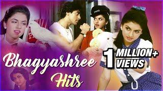Bhagyashree Hits | Bhagyashree Songs | Maine Pyar Kiya | Kabootar Ja Ja | Dil Deewana
