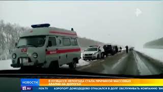 В Красноярском крае первый снег привел к транспортному коллапсу