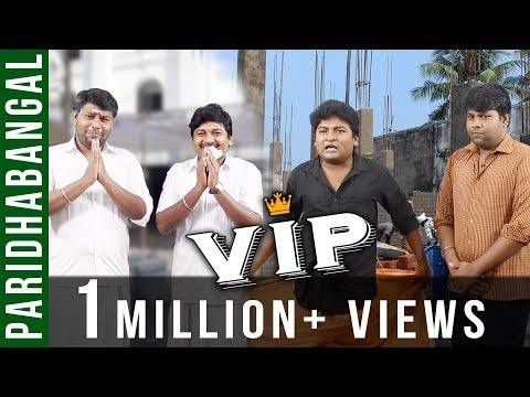 VIP Paridhabangal | R.K.Nagar By-Election Troll | Madras Central