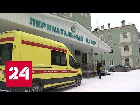 В Йошкар-Оле полиция обнаружила похищенную новорожденную девочку - Россия 24
