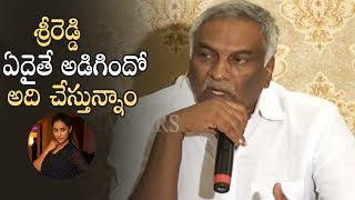 Tammareddy Bharadwaj Reacts On Sri Reddy Issue ...