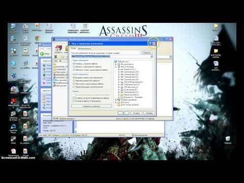 как скачать Assassin's Creed