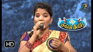 Thirupathi Venkateshwara | Srivani Performance | Padutha Theeyaga | 16th December 2018 | ETV Telugu