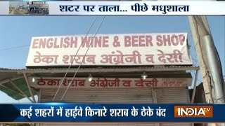Women vandalize liquor shops in several parts of the UP