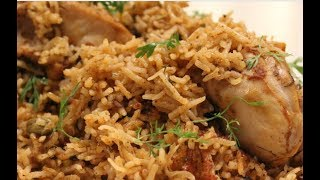 'pulao recipe'