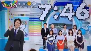 またまた放送事故のまとめ!! まぁでも、木村文乃ちゃんかわいいからね...